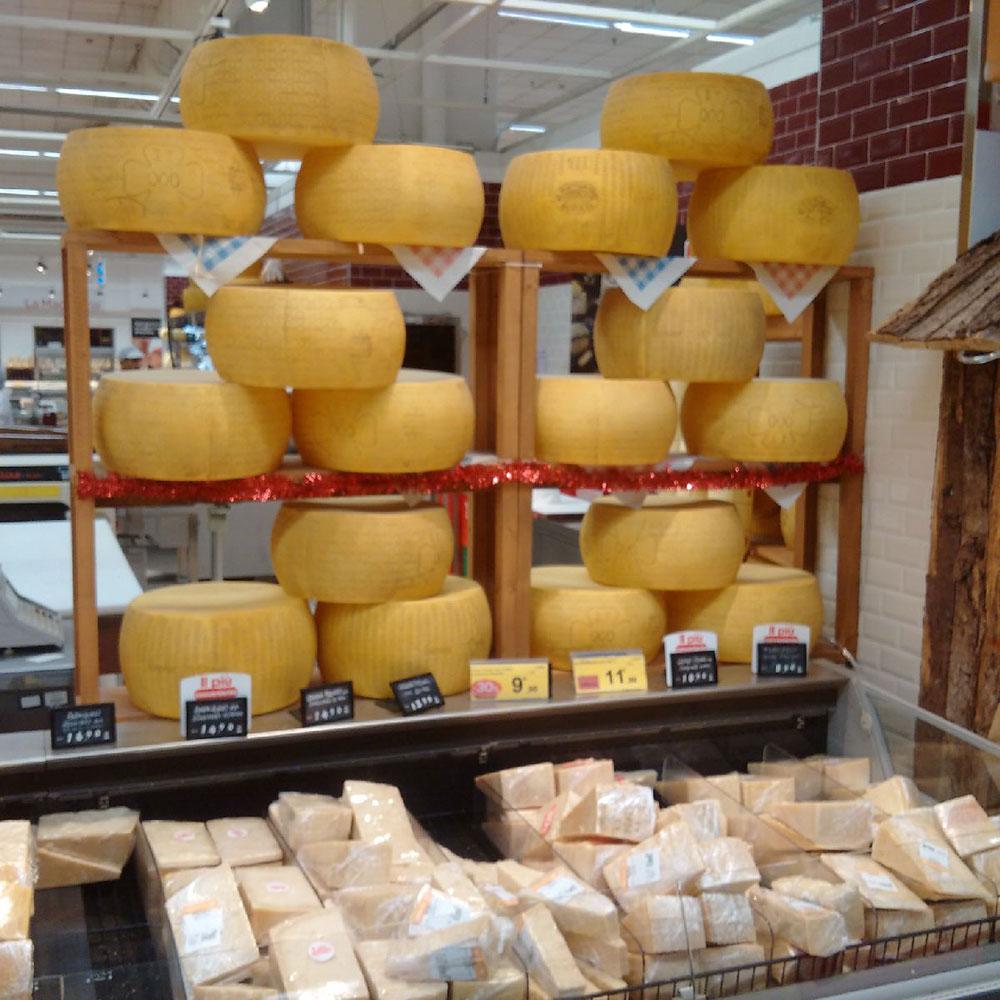 Italian supermarket spectacular