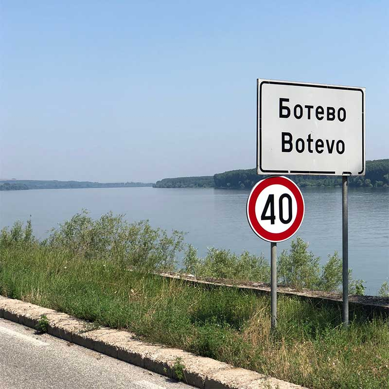 On the Bulgarian bank of the Danube, looking back towards Romania
